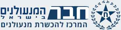 לוגו חבר המנעולנים מובייל